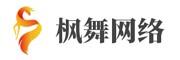 石家庄天博国际娱乐网址|网络推广|品牌建设|八度枫舞天博国际娱乐网址 Bdua.CN